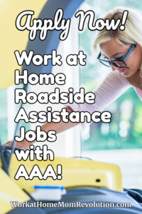 work at home aaa jobs roadside assistance